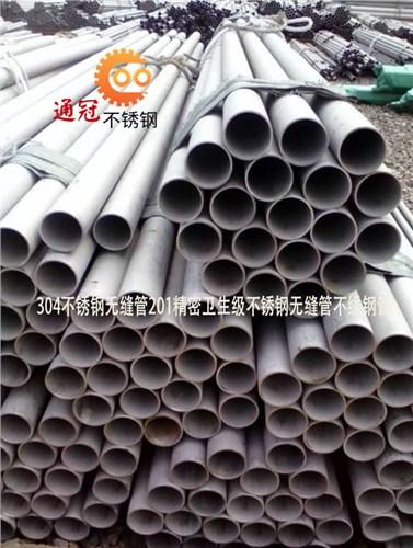 山东工业不锈钢无缝管订做吗 欢迎来电 通冠不锈钢材料供应