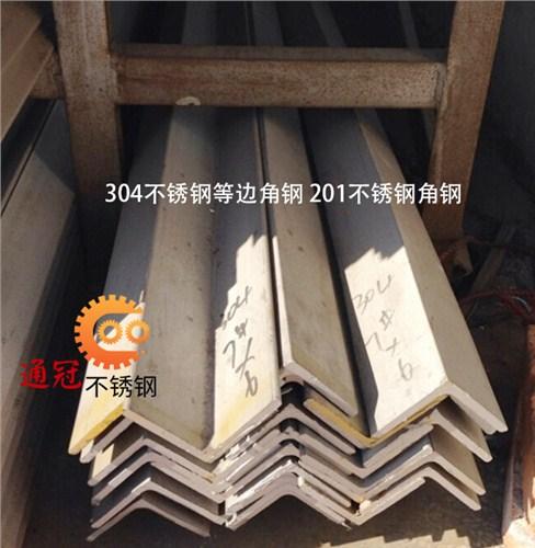 烟台耐腐蚀不锈钢角钢价格 诚信为本 通冠不锈钢材料供应