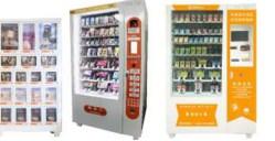 沂南成人无人售货设备合作 欢迎咨询「临沂市兰山区简爱成人用品店供应」