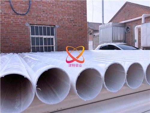 福建供水pvc管批发价格 真诚推荐「临沂经济技术开发区建畅塑料供应」