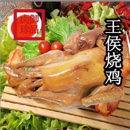 新密烧鸡性价比高,烧鸡