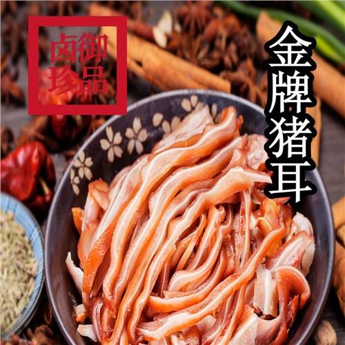 郑州卤御烧肉烧鸡高品质的选择,烧鸡