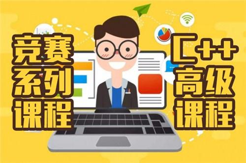 洛阳电脑培训机构,电脑培训