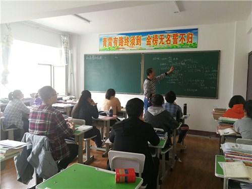 平凉特色辅导培训机构 诚信为本 兰州会师教育研究推广yabo402.com