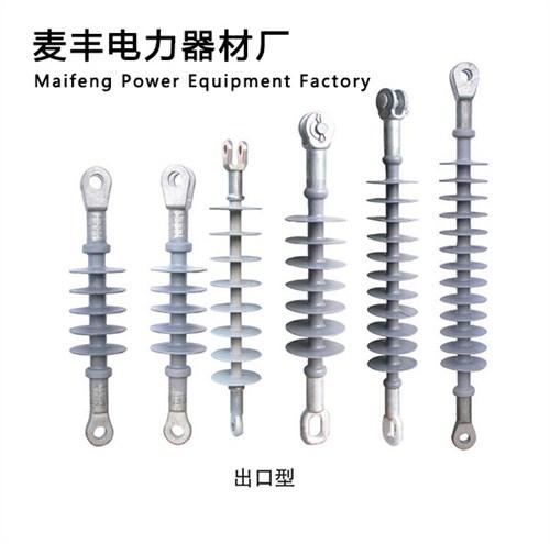 云南出口型绝缘子欢迎来电 欢迎咨询 平乡县麦丰电力器材供应