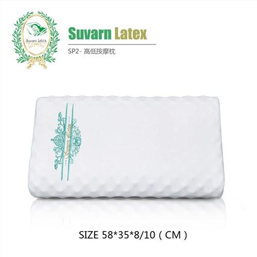 深圳进口乳胶枕厂家批发 素万乳胶供