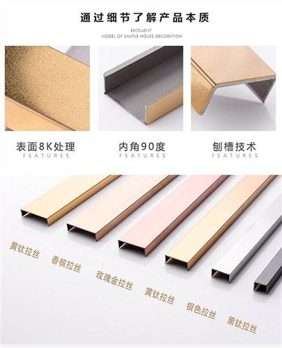 上海专业不锈钢装饰条加工定制