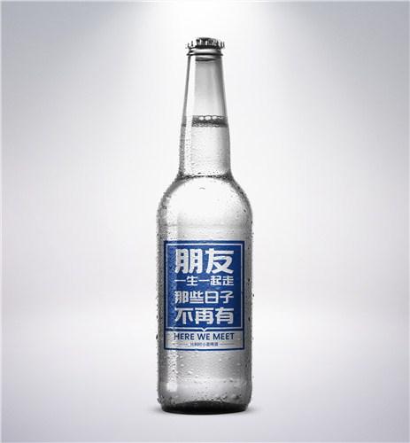 定制啤酒-选择-厂家-魔方供