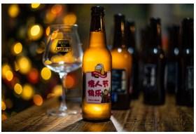 啤酒定制-团队-价格-魔方供
