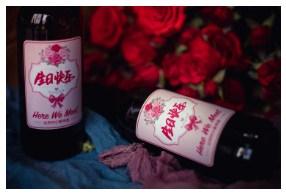 定制款啤酒-生日-厂家-魔方供