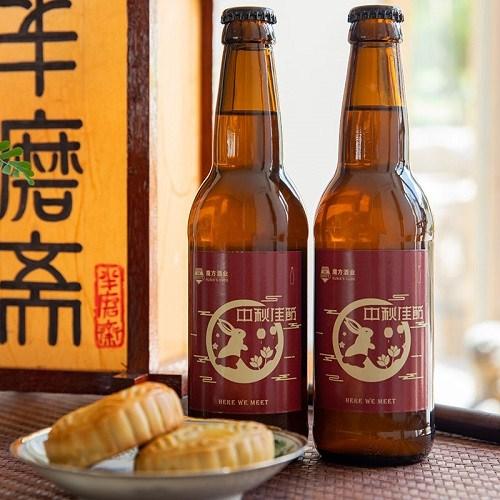 定制精酿啤酒,中秋主题,私人订制,魔方供