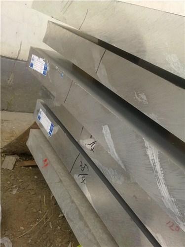 安徽精密铝板7075铝板「上海缅迪金属集团供应」
