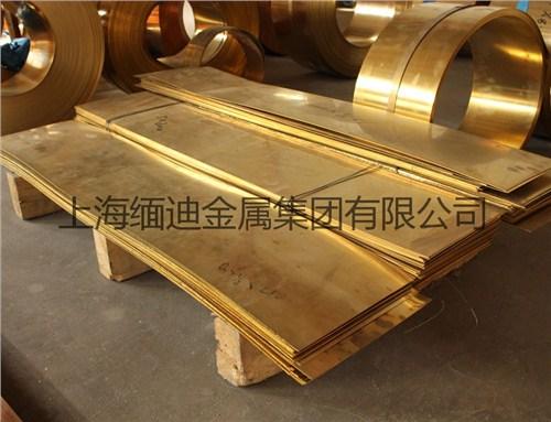 苏州H65黄铜较便宜「上海缅迪金属集团供应」