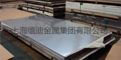 寶山5052鋁合金超平板介紹「上海緬迪金屬集團供應」