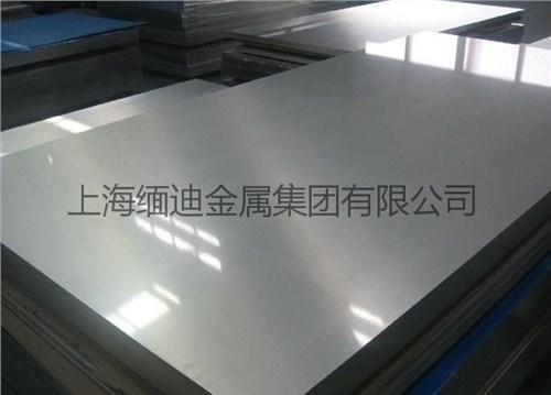昆山5052铝合金超平板便宜,铝合金超平板