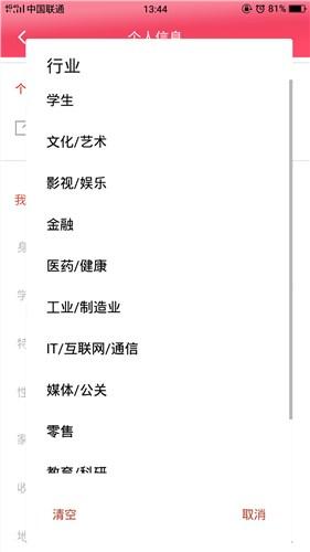 湖北知名定制小程序多少錢 歡迎咨詢 上海敏迭網絡技術供應