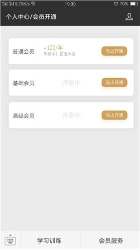 广西正规定制h5按需定制 值得信赖 上海敏迭网络技术供应