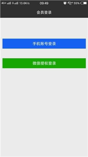 甘肃定制h5报价 信息推荐 上海敏迭网络技术供应