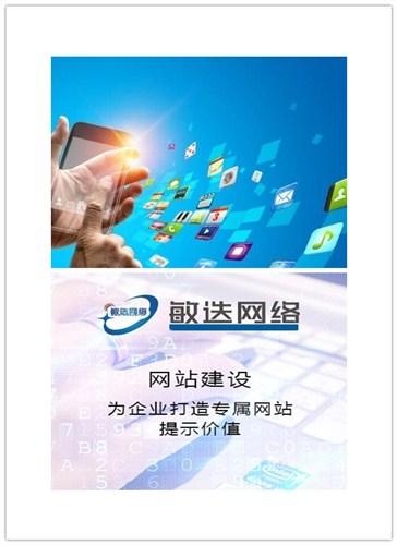 山西餐饮软件开发价格行情 诚信服务 上海敏迭网络技术供应
