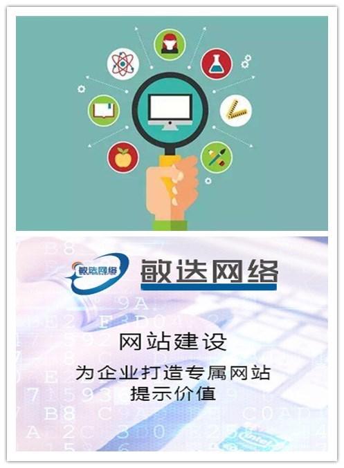 宁夏软件开发省钱 贴心服务 上海敏迭网络技术供应
