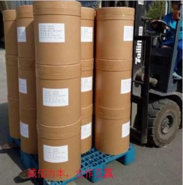 上海正品邻氟苯甲酸货源充足,邻氟苯甲酸