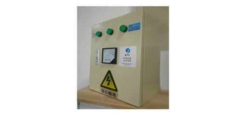 江蘇商用節電器參數設置 服務為先 南京淼節源智能科技供應
