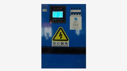 江蘇省電節電器銷售 服務為先 南京淼節源智能科技供應