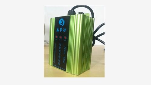 江苏商用省电王参数设置 服务为先 南京淼节源智能科技供应