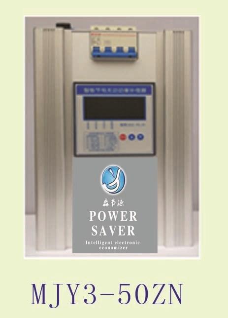 江苏智能节电器作用 客户至上 南京淼节源智能科技供应