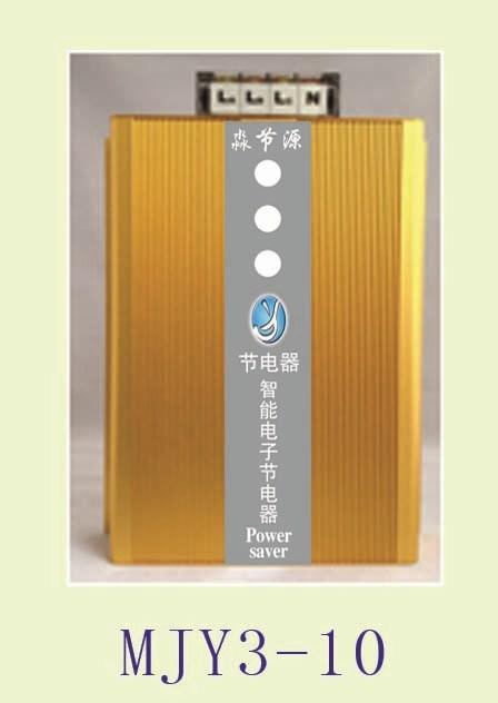 江苏无功补偿器作用 服务为先 南京淼节源智能科技供应