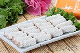 赵县明月香锅加盟哪家好吃「明月麻辣香锅供」