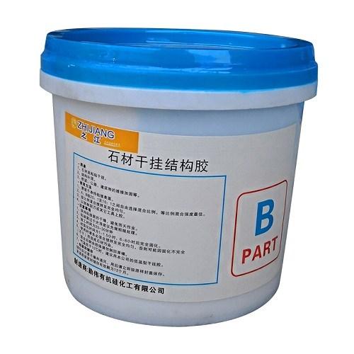 安徽直销快固AB干挂胶质量放心可靠 铸造辉煌「上海摩恩化学供应」