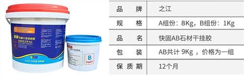 上海优质快固AB干挂胶信息推荐,快固AB干挂胶