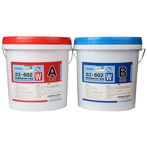 正规环氧AB干挂胶欢迎来电「上海摩恩化学供应」