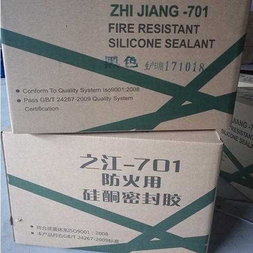 江苏质量防火胶质量商家,防火胶