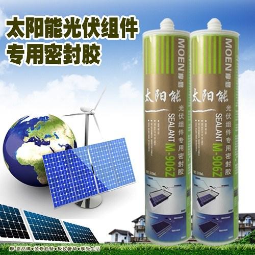 昆山太阳能光伏组件密封胶销售价格,太阳能光伏组件密封胶
