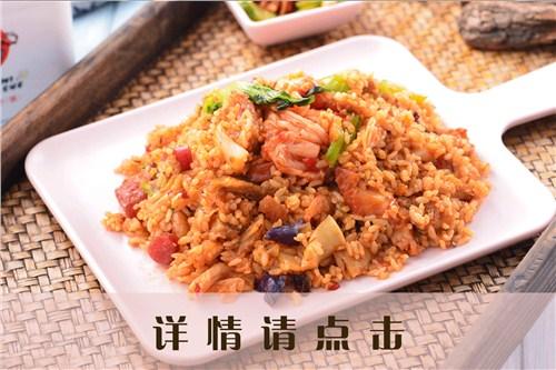 营口米社串炒饭加盟费,炒饭