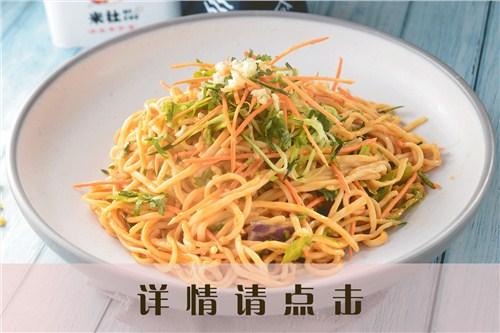 辣白菜炒飯門店位置「米社供」