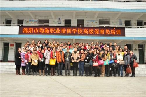 高级营养师正规培训 贴心服务「绵阳市均衡职业培训学校供应」