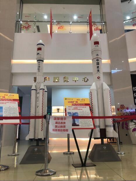 江油酒店兴发广场西餐 贴心服务「四川鑫概念商业管理供应」