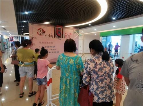 旌阳区购物中心兴发广场商场 欢迎咨询「四川鑫概念商业管理供应」