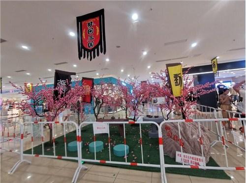 盐亭休闲兴发广场火锅 创造辉煌「四川鑫概念商业管理供应」