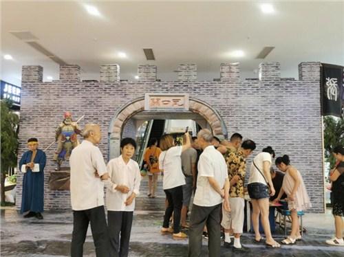 江油电影兴发广场购物中心 抱诚守真「四川鑫概念商业管理供应」