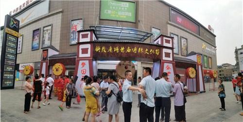 北川兴发广场购物 值得信赖「四川鑫概念商业管理供应」