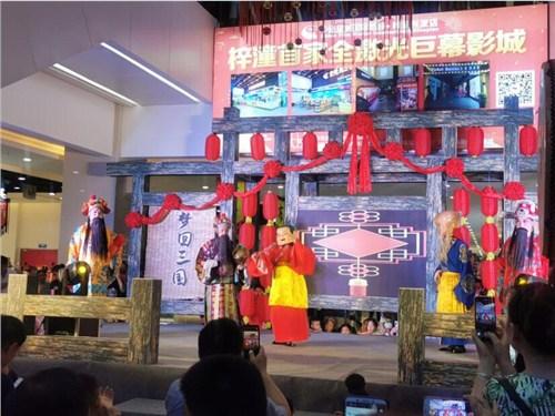 盐亭休闲兴发广场中餐 贴心服务「四川鑫概念商业管理供应」