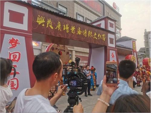 四川购物兴发广场酒店 创新服务「四川鑫概念商业管理供应」