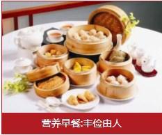 吴江区职业员工食堂外包厂家直供,员工食堂外包