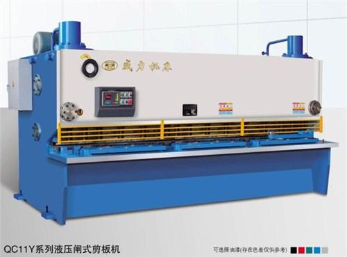 北京剪板機多少錢 南通威力數控機床供應