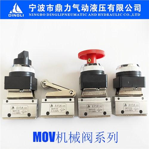 青海HV系列手轉閥 客戶至上「寧波市鼎力氣動液壓供應」