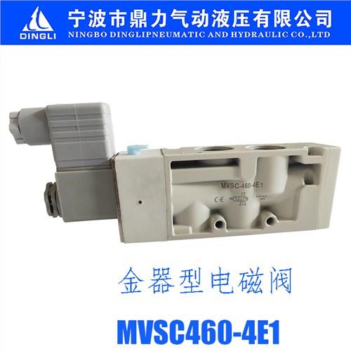 寧夏金器電磁閥「寧波市鼎力氣動液壓供應」